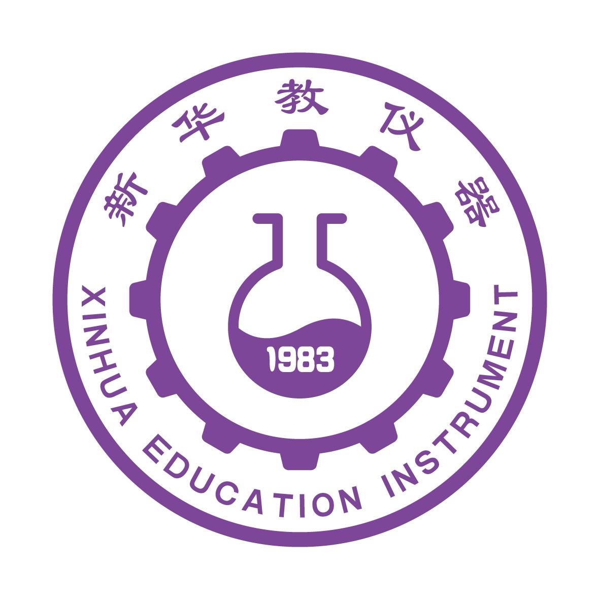 新华教(北京)仪器设备有限公司
