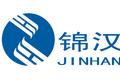 海鹽錦漢電子科技有限公司