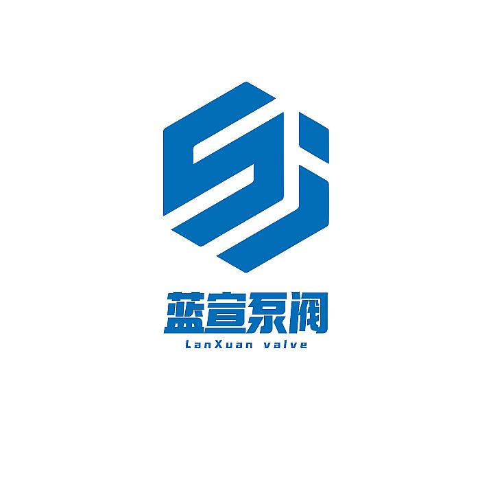 浙江蓝宣泵阀有限公司