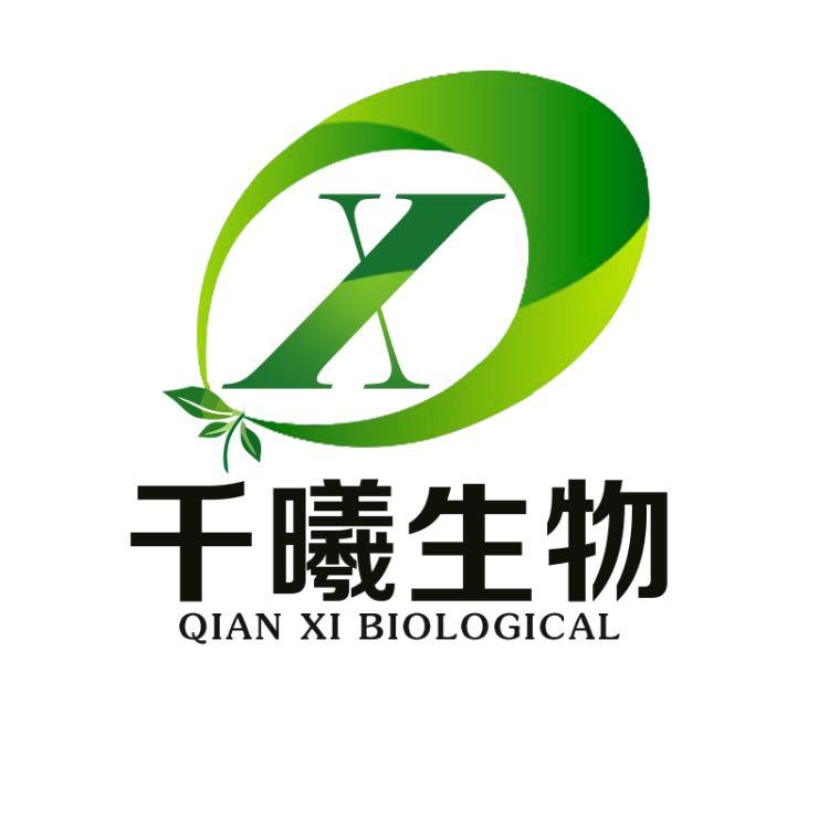 上海千曦生物科技有限公司
