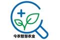 郑州今农智慧农业科技有限公司