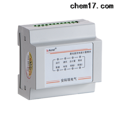 AMC16-DETT鐵塔差異化配電