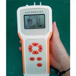 LB-60烟气流速流量检测仪