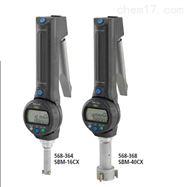 568系列-三爪式内径测量器