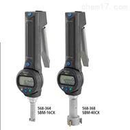 568系列-三爪式內徑測量器