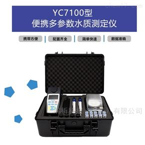 YC7100-3便携COD氨氮总磷测定仪