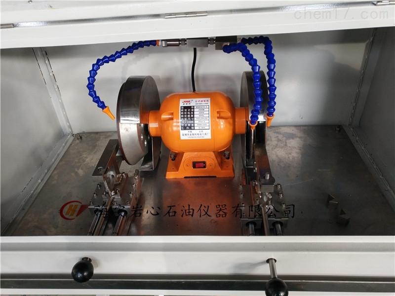 QM-1型岩心端面切磨机