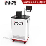 DTS-CT300智能恒温油槽双传感器过热保护