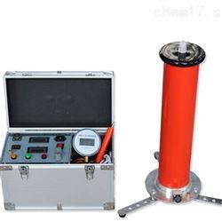 高压分体式直流发生器厂家