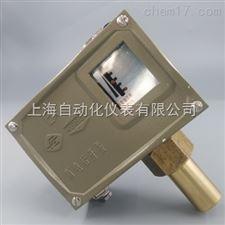 D505/7D压力控制器/0.5-6.3MPa,上海远东