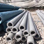 304N不锈钢管ASTM