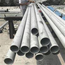 齐全316L不锈钢工业管