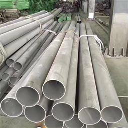 680不锈钢管  规格