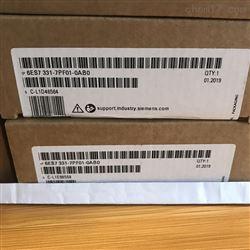 6ES7331-7PF01-0AB0宜宾西门子S7-300PLC模块代理商
