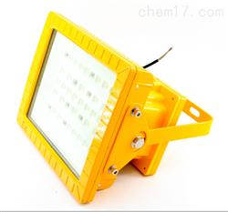 CCD97系列-LED免维护防爆灯