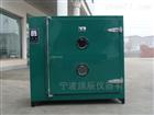 指針式電熱恒溫鼓風干燥箱SC101-5A