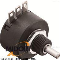 CP-2FL系列日本绿测器MIDORI阀门开度角度传感器