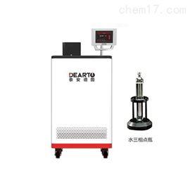 DTF-01水三相点自动冻制保存装置