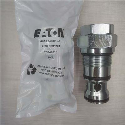 EATON伊顿插装式液控单向阀4CK301S库存现货