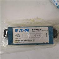 ICE120F35S3美國伊頓EATON平衡閥