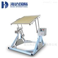 HD-J207嬰兒車100°轉臺檢測儀