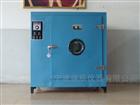 指針式電熱恒溫鼓風干燥箱SC101-2A