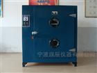 指針式電熱恒溫鼓風干燥箱SC101-4A