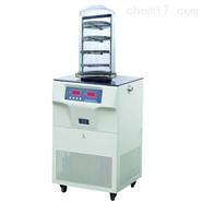 北京博医康FD-1冷冻干燥机