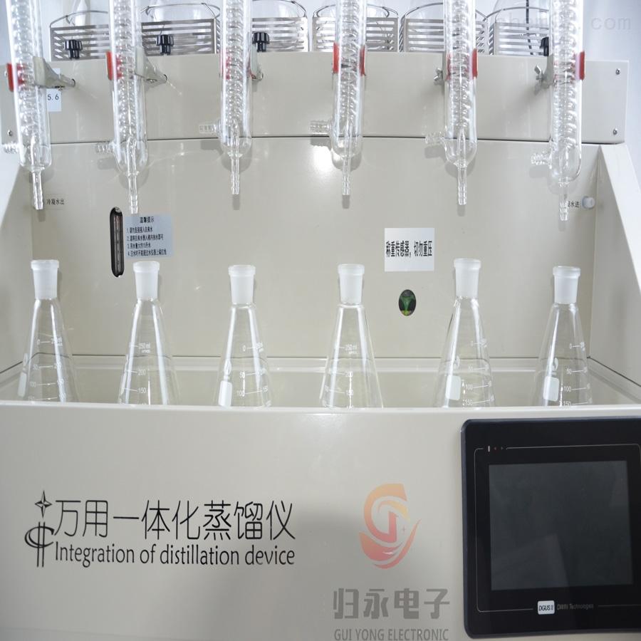 GY-ZNZLY水质挥发酚玻璃蒸馏器厂家