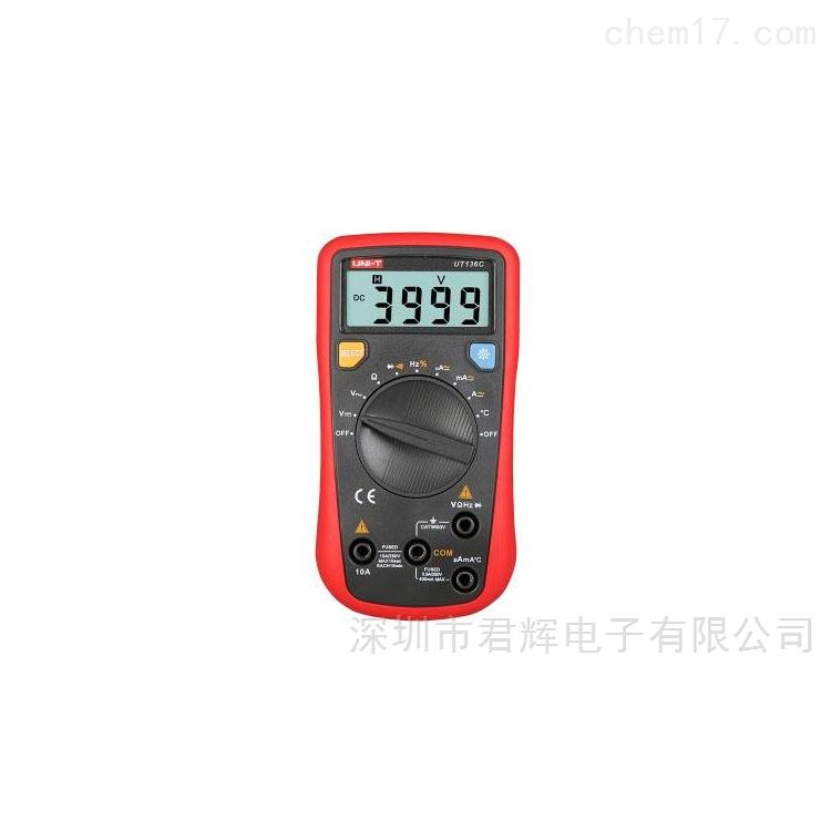 UT136D掌上型自动量程数字万用表
