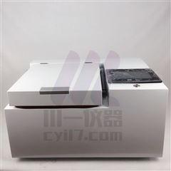 南京全自动干式氮吹仪CYNS-12G定量浓缩仪