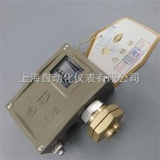 D500/7D防爆压力控制器/0-2.5KPa,上海远东仪表