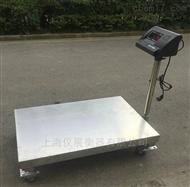 化工厂不干胶打印不锈钢平台电子秤价格