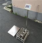 食品厂300公斤 防腐蚀不锈钢平台电子秤价格