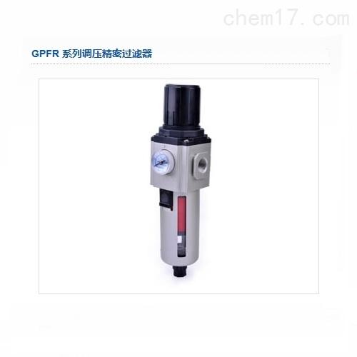 伊克昭盟亚德客气源处理过滤器适用范围