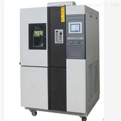 SH606-1常规仪器防锈湿热试验箱石油分析SH606