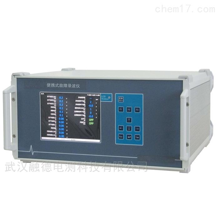便携式电能故障录波分析仪
