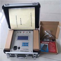 泰宜动平衡测量仪参数