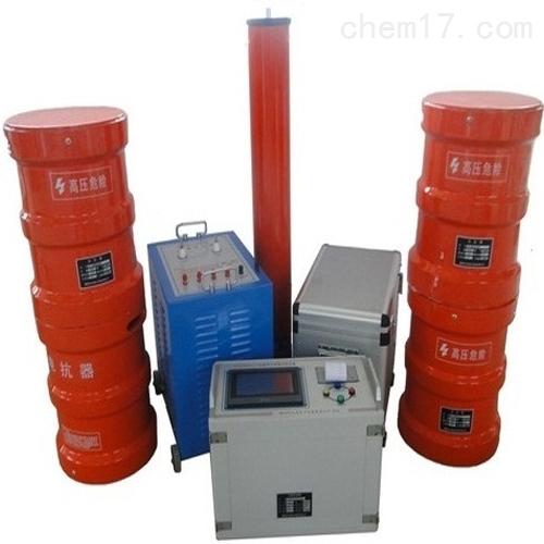 变频串联谐振耐压试验装置低价直销
