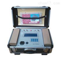 高效方便便携式动平衡测量仪