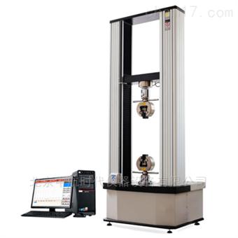 WDW-50kN伺服控制電子萬能試驗機