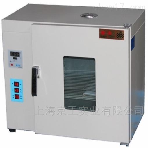 真空冷冻干燥机性能验证检测