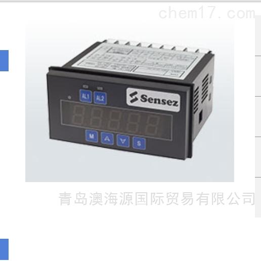 日本SENSEZ静雄显示器 转换器MM-2200