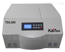 TDL5M 台式低速冷冻离心机
