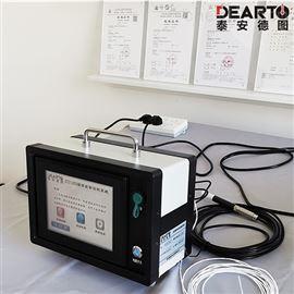 DTZ-300温湿度场测试系统准确度高