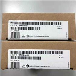 6ES7 317-2EK14-0AB0崇左西门子S7-300PLC模块代理商