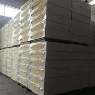 砂浆纸复合岩棉板