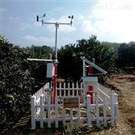 SHHB-QX高速公路气象自动监测站