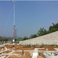 SHHB-QX环境风速风向气象自动监测站销售