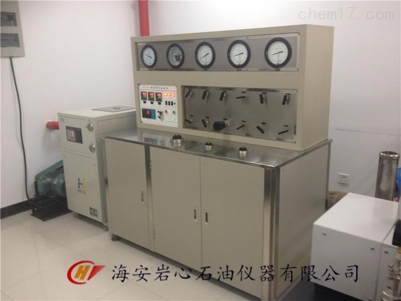 超临界萃取实验装置